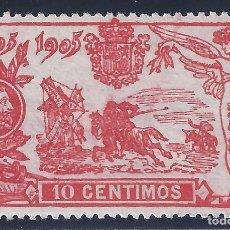 Sellos: EDIFIL 258 III CENTENARIO PUBLICACIÓN DE EL QUIJOTE 1905. MNH **. Lote 131217564
