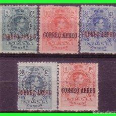 Sellos: 1920 ALFONSO XIII, MEDALLÓN, SOBRECARGADO CORREO AÉREO, EDIFIL Nº 292 A 296 * COMPLETA. Lote 131290807