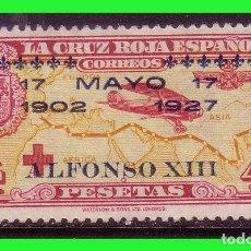 Sellos: 1927 JUBILEO DE ALFONSO XIII, AÉREOS, EDIFIL Nº 372 * * . Lote 131294831