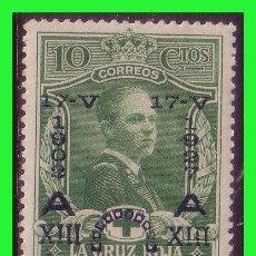 Sellos: 1927 JUBILEO DE ALFONSO XIII, EDIFIL Nº 352 * *. Lote 131298343