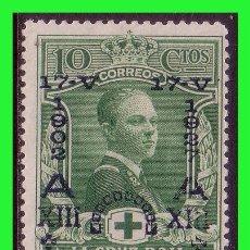 Sellos: 1927 JUBILEO DE ALFONSO XIII, EDIFIL Nº 352 * . Lote 131298367