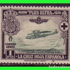 Sellos: 1927 PRO CRUZ ROJA, AÉREOS, EDIFIL Nº 347 * * . Lote 131298655