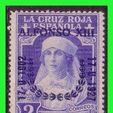 Sellos: 1927 JUBILEO DE ALFONSO XIII, EDIFIL Nº 350 * *. Lote 131341030