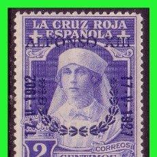Sellos: 1927 JUBILEO DE ALFONSO XIII, EDIFIL Nº 350 * . Lote 131341074