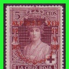 Sellos: 1927 JUBILEO DE ALFONSO XIII, EDIFIL Nº 351 (*). Lote 131341106