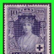 Sellos: 1927 PRO CRUZ ROJA, EDIFIL Nº 333 (*). Lote 131341290