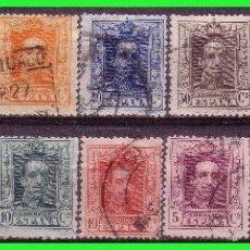 Sellos: 1922 ALFONSO XIII, VAQUER, EDIFIL Nº 310 A 323 (O) COMPLETA. Lote 131342606