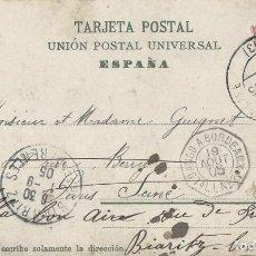 Sellos: CANARIAS. POSTAL DE 1905 DE SANTA CRUZ DE TENERIFE A PARÍS Y REEXPEDIDA A BIARRITZ. Lote 131574314