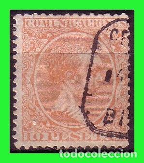 1889 ALFONSO XIII, TIPO PELÓN, EDIFIL Nº 228 (O) (Sellos - España - Alfonso XIII de 1.886 a 1.931 - Usados)