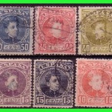 Sellos: 1901 ALFONSO XIII, TIPO CADETE, EDIFIL Nº 241 A 254 (O). Lote 131582906