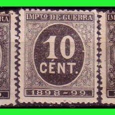 Sellos: 1898 CIFRAS, EDIFIL Nº 236, 237 Y 239 (*). Lote 131583130