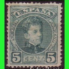 Sellos: 1901 ALFONSO XIII, TIPO CADETE, EDIFIL Nº 242 *. Lote 131591338
