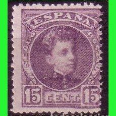 Sellos: 1901 ALFONSO XIII, TIPO CADETE, EDIFIL Nº 245 * *. Lote 131591486