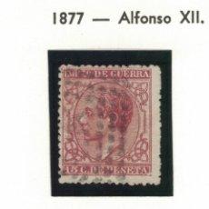 Sellos: ALFONSO XIII 1929 20 CÉNTIMOS S053, OTRO MAS Y UNO DE ALFONSO XII. Lote 131849490