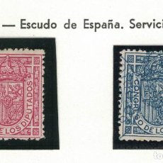 Sellos: ALFONSO XIII 1896-98 PAREJA. S034. Lote 131853554