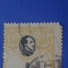 Sellos: USADO. EDIFIL 301. AÑO 1920. VII CONGRESO DE LA U.P.U. FIJASELLO. Lote 131888302