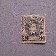 Sellos: ESPAÑA - 1901-1905 - ALFONSO XIII - EDIFIL 247 - MH* - NUEVO - CENTRADO - VALOR CATALOGO 82€. Lote 132080530