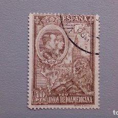 Sellos: ESPAÑA - 1930 -ALFONSO XIII - EDIFIL 581 - MARQUILLA ROIG - MUY BONITO - SELLO CLAVE -3 IMAGENES.. Lote 132111514
