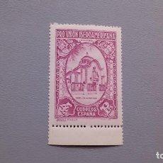 Sellos: ESPAÑA - 1930 - EDIFIL 579 - MNH** - NUEVO - MARQUILLA ROIG - LUJO - MUY BIEN CENTRADO- V.CAT. 225€.. Lote 132211098