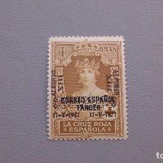 Sellos: OC- ESPAÑA - 1927 - ALFONSO XIII - EDIFIL 399 - MNH** - NUEVO - VALOR CATALOGO 173€. Lote 132235430