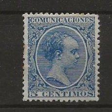 Sellos: R43/ ESPAÑA, ALFONSO XIII, ( EL PELON) EDIFIL 213* - 215* - 217*, CATALOGO 40,25€. Lote 132512938