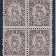 Sellos: EDIFIL 745 CIFRAS 1938 (BLOQUE DE 4). MNH **. Lote 132880678