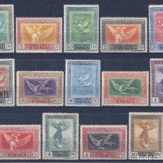 Sellos: EDIFIL 517-530 QUINTA DE GOYA EN LA EXPOSICIÓN DE SEVILLA 1930 (SERIE COMPLETA). LUJO. MNH **. Lote 133358942