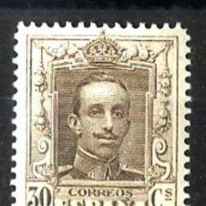 Sellos: 1922-1930 ALFONSO XIII TIPO VAQUER EDIFIL 318N** MNH VC 53,00€. Lote 54296013