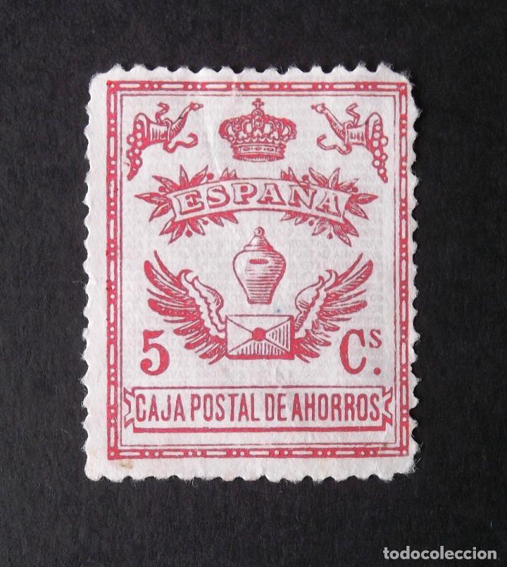 CAJA POSTAL DE AHORROS, EDIFIL 4, USADO Y SIN MATASELLAR. (Sellos - España - Alfonso XIII de 1.886 a 1.931 - Usados)