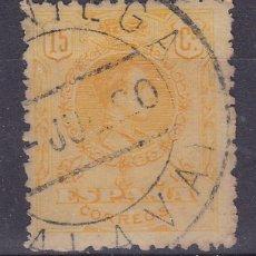 Sellos: VV7-ALFONSO XIII MEDALLÓN USADO ARCENIEGA ALAVA. Lote 133578882