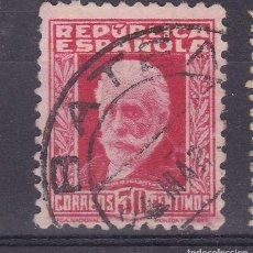 Sellos: VV7-PABLO IGLESIAS REPÚBLICA USADO BATEA TARRAGONA. Lote 133579322