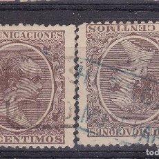 Sellos: VV8-CLÁSICOS ALFONSO XIII PELÓN MATASELLOS CARTERÍA ALMUDEVAR HUESCA. Lote 133579974