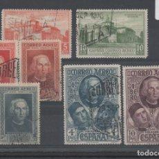 Sellos: ESPAÑA=DESCUBRIMIENTO DE AMERICA MATASELLADOS_VER FOTOS. Lote 133919338