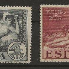 Sellos: R43/ ESPAÑA EDIFIL 514**, 515*, 1930, QUINTA DE GOYA, CATALOGO 24,00€. Lote 134557354