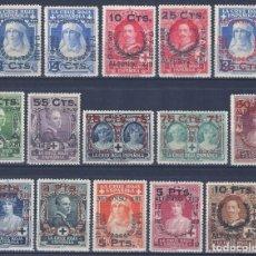 Sellos: EDIFIL 373-387 XXV ANIVERSARIO DE LA JURA DE LA CONSTITUCIÓN 1927. CERTIFICADO C.M.F. LUJO. MNH **. Lote 134615502