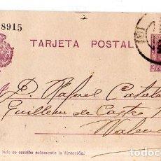 Sellos: TARJETA POSTAL ALFONSO XIII.. Lote 134755546