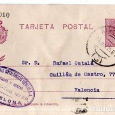 Sellos: TARJETA POSTAL ALFONSO XIII.. Lote 134755758