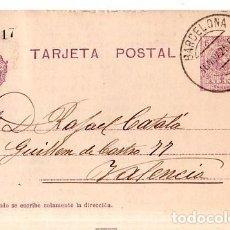 Sellos: TARJETA POSTAL ALFONSO XIII.. Lote 134755930