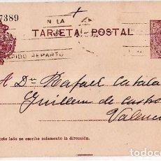 Sellos: TARJETA POSTAL ALFONSO XIII.. Lote 134756294