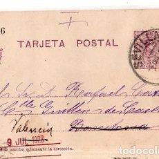 Sellos: TARJETA POSTAL ALFONSO XIII.. Lote 134756386