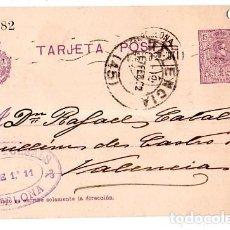 Sellos: TARJETA POSTAL ALFONSO XIII.. Lote 134756782