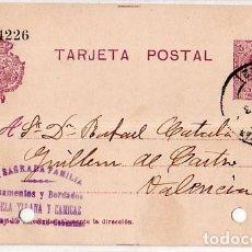 Sellos: TARJETA POSTAL ALFONSO XIII.. Lote 134756846