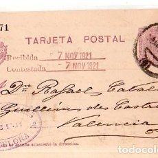 Sellos: TARJETA POSTAL ALFONSO XIII.. Lote 134756894