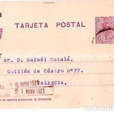 Sellos: TARJETA POSTAL ALFONSO XIII.. Lote 134756938