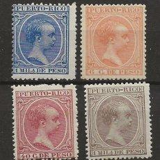 Sellos: R43/PUERTO RICO, LOTE SELLOS ALFONSO XIII ( EL PELON ) . Lote 134793306