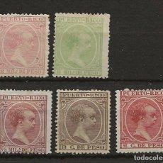 Sellos: R43/PUERTO RICO, LOTE SELLOS ALFONSO XIII ( EL PELON ) . Lote 134794470