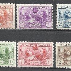 Sellos: 69-ESPAÑA SERIE COMPLETA NE16/NE21.45,00€ 1907 SPAIN NO EXPENDIDOS,ALFONSO XIII Y VICTORIA. Lote 28428271