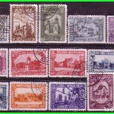 Sellos: 1930 PRO UNIÓN IBEROAMERICANA, EDIFIL Nº 566 A 582 (O) COPIAS. Lote 134923582
