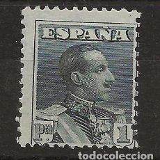 Sellos: R43/ ESPAÑA EDIFIL 321 **, DENTADO 11 1/4, 1922-30, CATALOGO 91,00€. Lote 134932542
