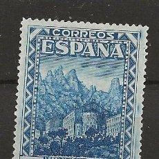 Sellos: R43/ ESPAÑA EDIFIL 644 *, 1931, MONTSERRAT. Lote 134934074
